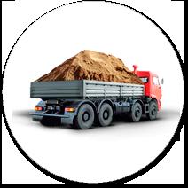 Вывоз грунта